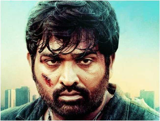 Sindhubaadh Trailer Vijay Sethupathi Anjali Yuvan SU Arunkumar