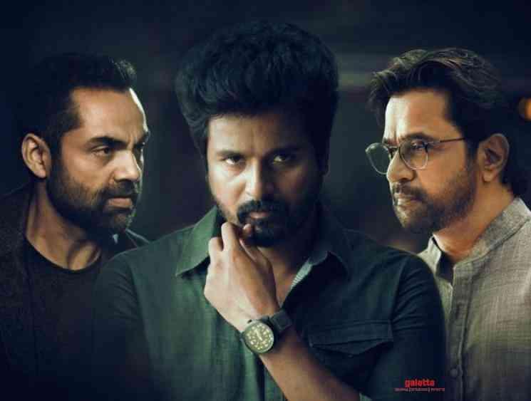 Aayiram Mugangal song Hero Sivakarthikeyan Ilaiyaraaja Yuvan - Movie Cinema News