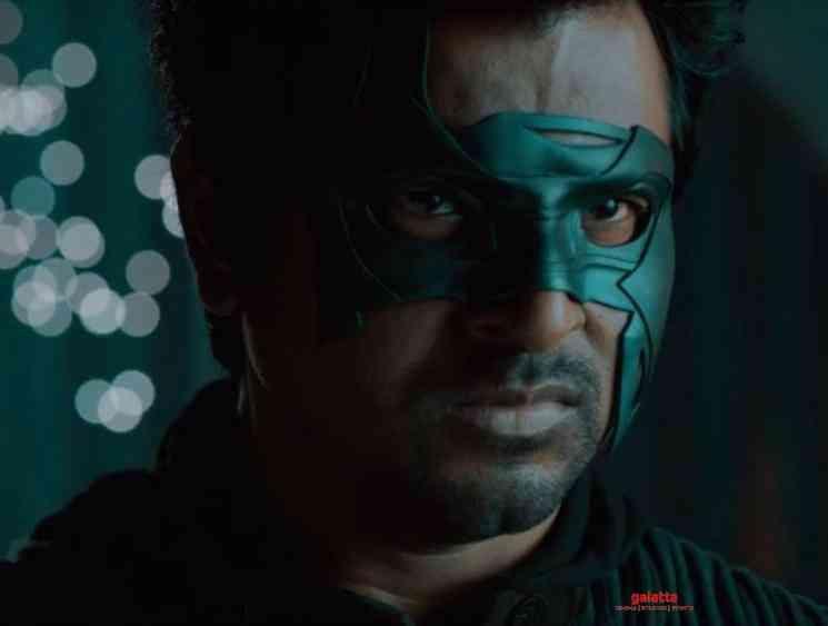 Aayiram Mugangal song Hero Sivakarthikeyan Ilaiyaraaja Yuvan - Tamil Movie Cinema News
