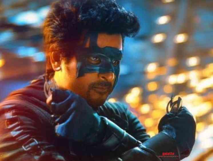 Sivakarthikeyan Hero deleted scene 3 Kalyani Priyadarshan Yuvan - Tamil Movie Cinema News