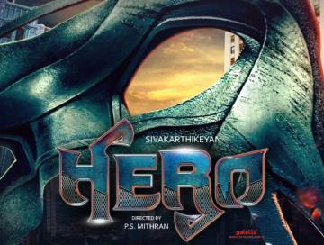Sivakarthikeyan Hero second look poster KJR Studios PS Mithran - Tamil Movie Cinema News