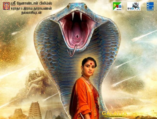 Ramya's Shiva Nagam faces trouble in Tamil Nadu