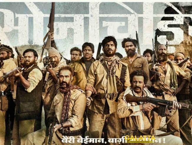 Sushanth Singh Rajput Manoj Bajpayee Sonchiriya Abhishek Chaubey RSVP films February 2019