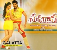 Sudigadu to be remade in Bollywood?