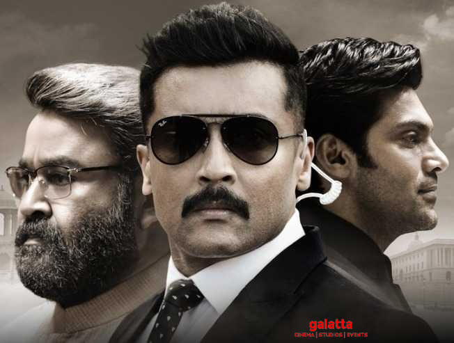 GALATTA BREAKING: Suriya's Kaappaan goes for a big price
