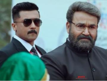 Suriya Kaappaan video songs Mohanlal Arya Sayyeshaa KV Anand - Tamil Movie Cinema News