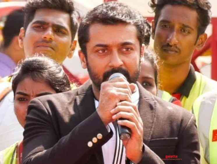 Suriya speech at Soorarai Pottru Veyyon Silli song launch - Tamil Movie Cinema News