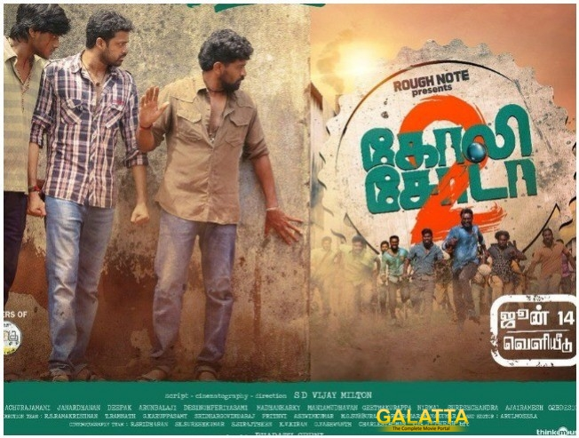 Team Goli Soda 2 Initiates New Promotional Attempt With GSTVANDI
