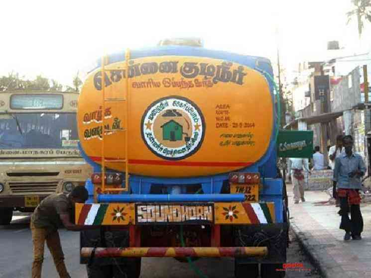 Chennai shifts from lorries to pipes for drinking water - Tamil Movie Cinema News