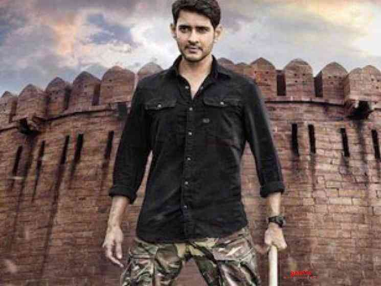 Mahesh Babu Sarileru Neekevvaru tops Baahubali in TV Ratings - Tamil Movie Cinema News
