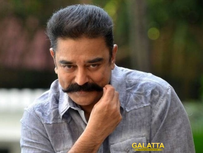 Kaakki Sattai Digitally Restored Film To Come Out In March Ulaganayagan Kamal Haasan