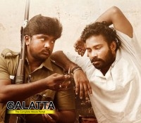Directors Ranjith and Rajesh launch Thirudan Police trailer