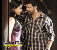 Thadaiyara Thakka video songs on Galatta.com
