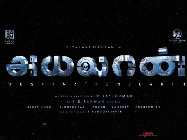 Sivakarthikeyan Ayalaan two more schedules only left - Tamil Movie Cinema News