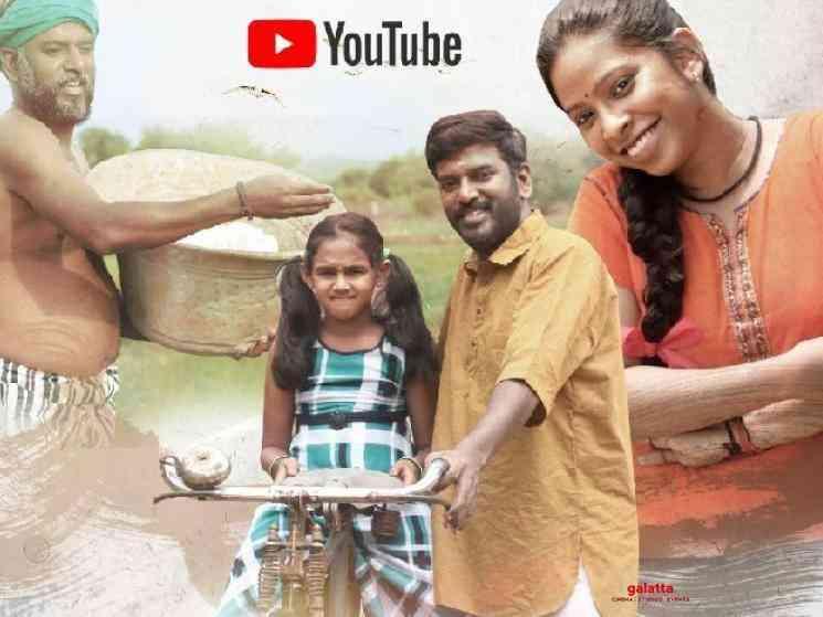 Fathers Day short film Enthai agriculture immunity Vinisha Vision - Tamil Movie Cinema News