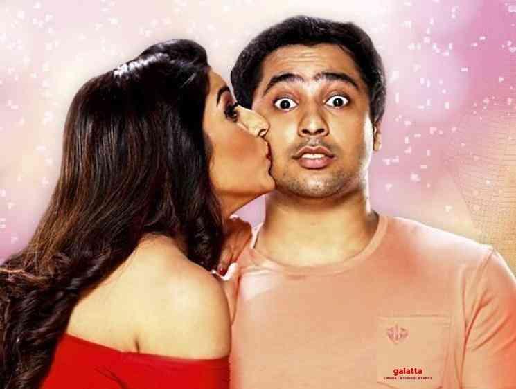 Teri Photo Whos Your Daddy Papon Akriti Kakar Zahaan Khan - Tamil Movie Cinema News