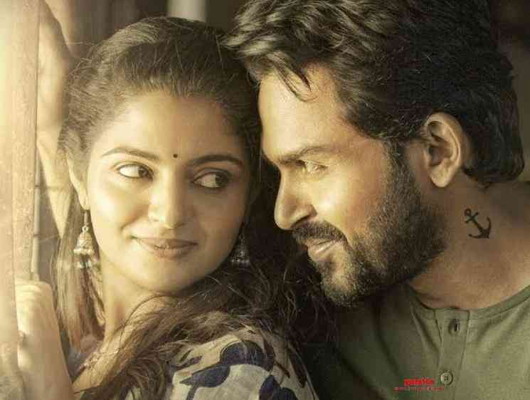 Thaalelo Full Video Song Thambi Karthi Nikhila Vimal - Tamil Movie Cinema News