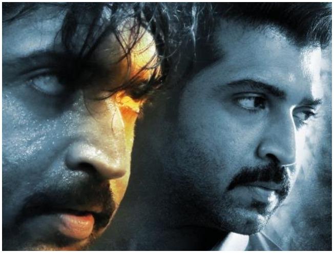 Arun Vijay Thadam Telugu Remake Ram Pothineni Kishore Tirumala Tanya Hope Vidya Pradeep
