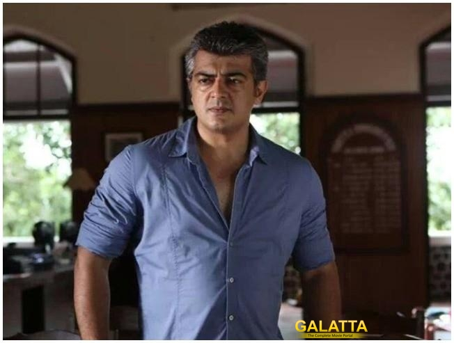 Ace News Reader Anitha Sampath Post About Thala Ajith And Her Moment