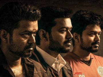 Bigil box office collections Chennai city Thalapathy Vijay Atlee - Tamil Movie Cinema News
