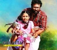 Thangameenkal special on Galatta.com