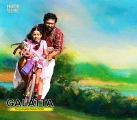 Thanga Meenkal review on Galatta.Com - Tamil Cinema News