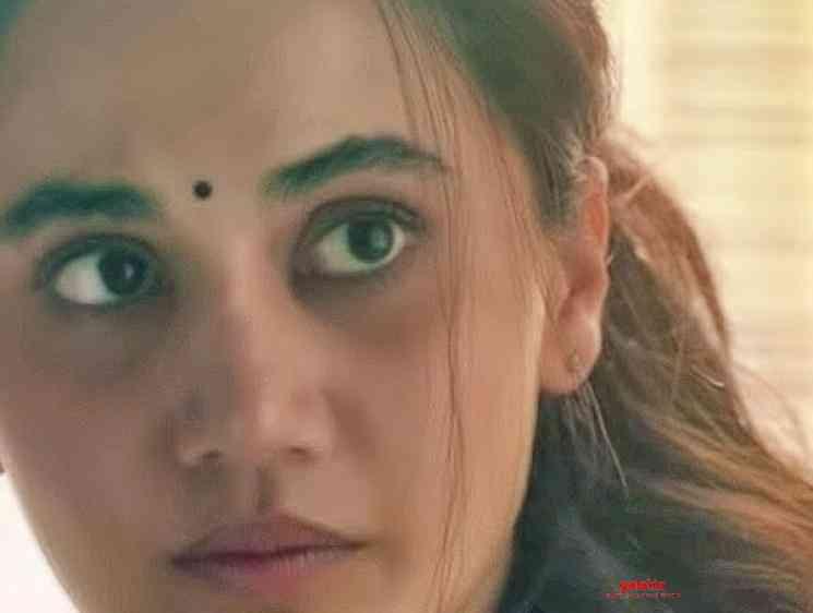 Dancing In The Sun Thappad Taapsee Pannu Sharvi Yadav - Hindi Movie Cinema News