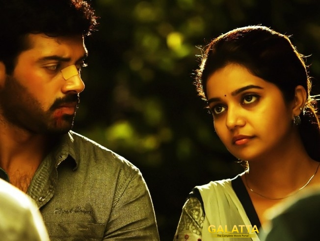 Thiri Talks About a Young Man's Fight
