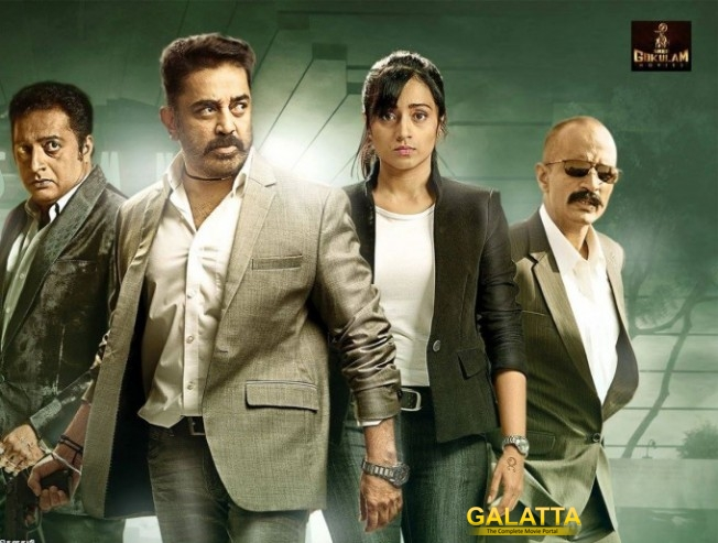 Another Hurdle for Thoongaaavanam