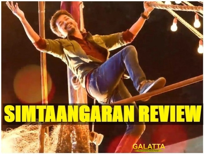 Sarkar - 'Simtaangaran' Song REVIEW