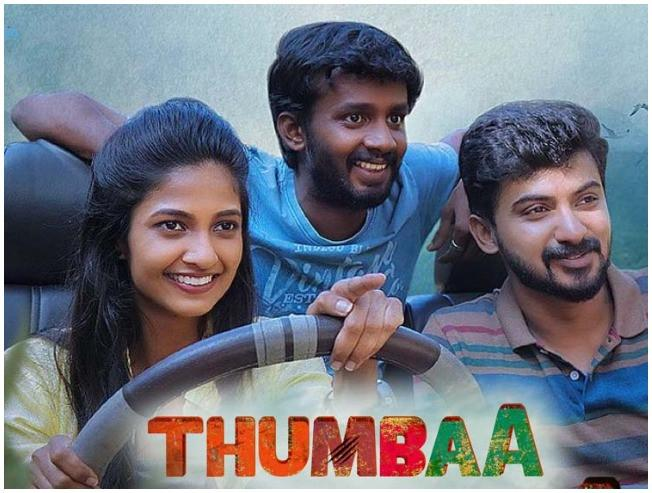 BREAKING: Thumbaa release date is out