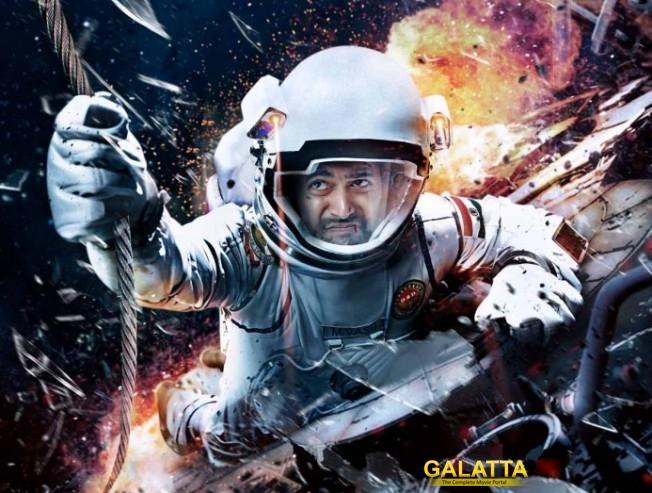 Tik Tik Tik Telugu Trailer Date Announced Jayam Ravi Nivetha Pethuraj