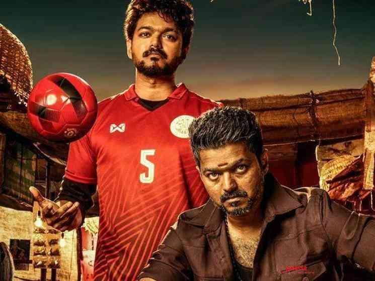 Bigil producers AGS Entertainment Kalpathi donate 15 Lakhs FEFSI - Tamil Movie Cinema News