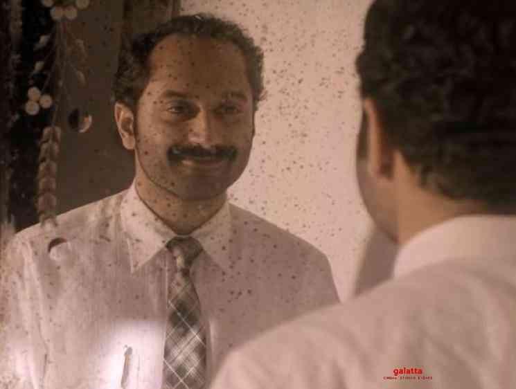 Trance | Title Track | Fahadh Faasil, Nazriya Nazim - Malayalam Movies News