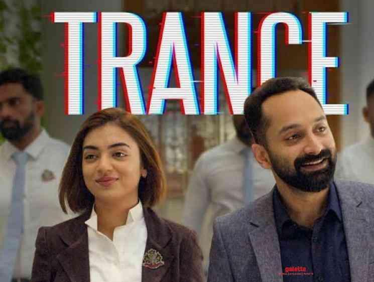 Trance Malayalam Movie Trailer Fahadh Faasil Nazriya Nazim - Tamil Movie Cinema News