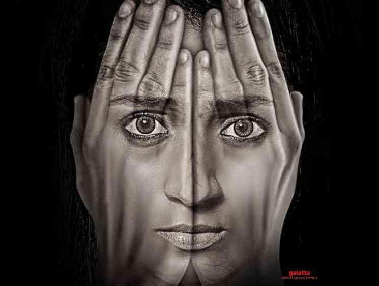 Trisha Paramapadham Vilayattu release postponed to February 28 - Tamil Movie Cinema News