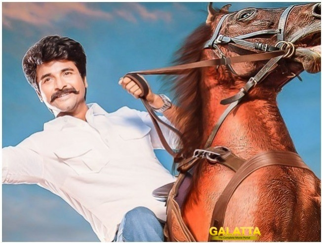 Seema Raja Starring Sivakarthikeyan Tamil Nadu Distributors List Announcement