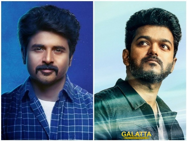 After Sarkar It Is Now Sivakarthikeyan Film