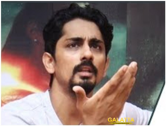 Siddharth Strong Statement Against E Cigarette Ban By Tamil Nadu Government