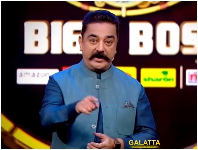 Bigg Boss Tamil Promo 1 September Kamal Haasan Orders Freeze Elimination Senrayan Mumtaj Balajie Yashika