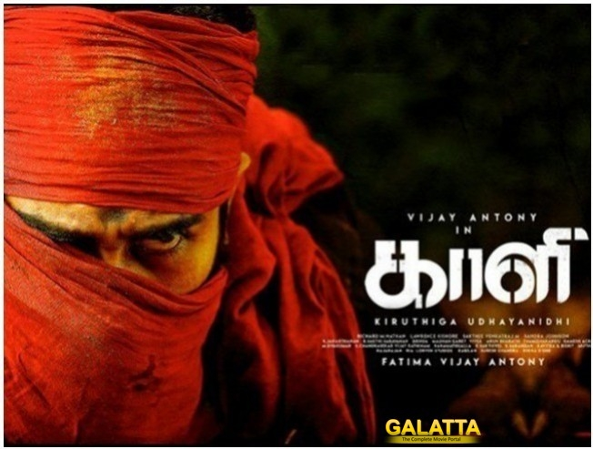 Acclaimed Director's Film To Face Off Against Vijay Antony's Kaali