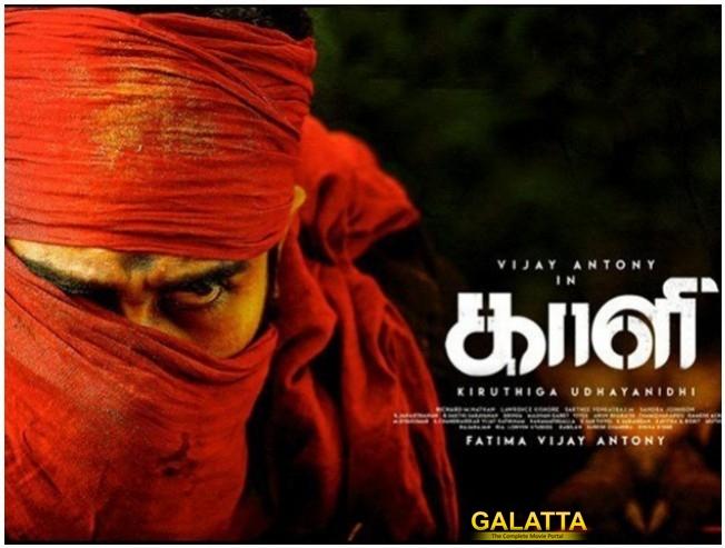 May 18 - An Important Date For Vijay Antony's Kaali