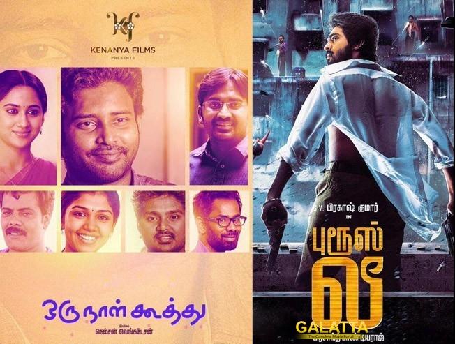 Sri Thenandal Films bags two biggies
