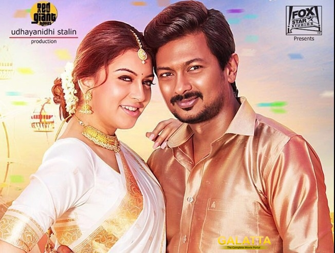 Manithan gets a positive start