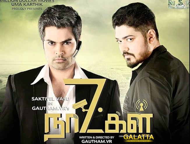7 Naatkal Postponed to June