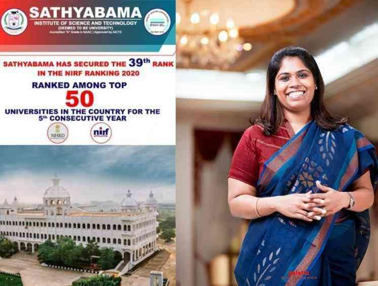 Sathyabama secures 39th rank in India in NIRF Ranking 2020 - Tamil Movie Cinema News