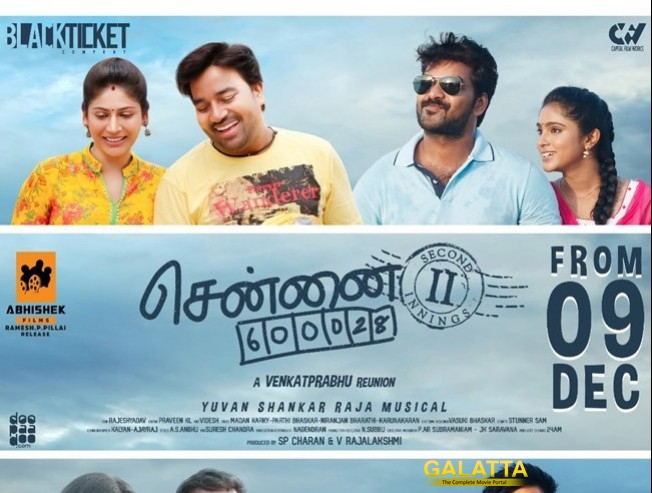 Chennai 28 sequel on Dec 9