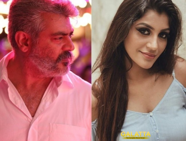 Ajith Viswasam Trailer On January 30 Yashika Aanand Marana Waiting