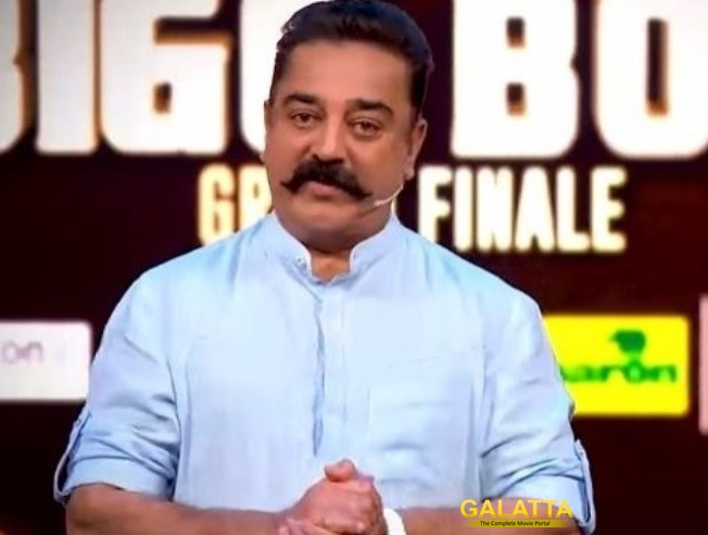 Bigg Boss Grand Finale Tamil Promo Is Out Kamal Haasan