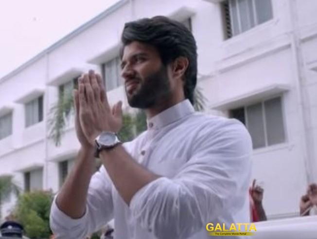 NOTA Movie Songs Hey Amaicha Video Song Vijay Deverakonda